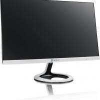 24 hüvelykes IPS paneles új monitor